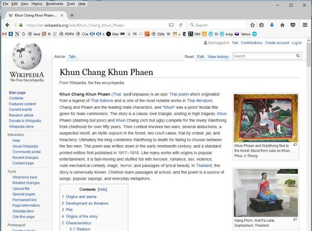 WikiPage.jpg