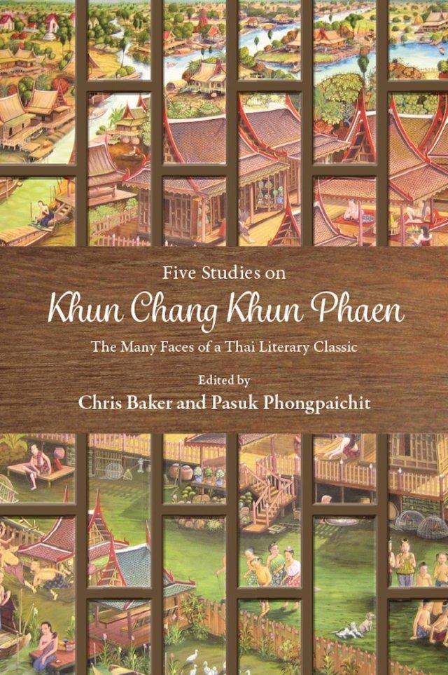 kckp_five_studies1024
